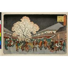 Utagawa Hiroshige: Yoshiwara naka no machi sakura no ushiro-muki / Edo Meisho - British Museum