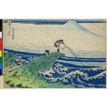 Katsushika Hokusai: Koshu Kajikazawa / Fugaku Sanju-rokkei - British Museum
