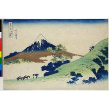 葛飾北斎: Koshu Inume-toge 甲州犬目峠 (Inume Pass in Kai Province) / Fugaku sanju-rokkei 冨嶽三十六景 (Thirty-Six Views of Mt Fuji) - 大英博物館