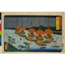 Hasegawa Sadanobu: Owari Tsushima Tenno Matsuri / Rokuju-yo Shu Meisho Zue - British Museum