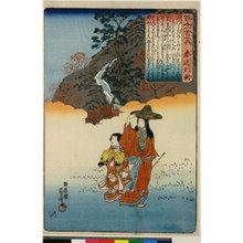 Utagawa Kuniyoshi: No 32Harumichi-no-Tsuraki / Hyakunin Isshu no uchi - British Museum