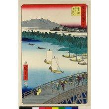 歌川広重: No 35 Yoshida Toyo-kawa 0-hashi / Gojusan-tsugi Meisho Zue - 大英博物館