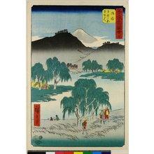 歌川広重: No 36 Goyu Honno-ga-hara / Gojusan-tsugi Meisho Zue - 大英博物館