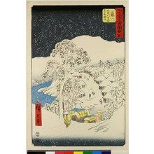 Utagawa Hiroshige: No 38 Fujikawa yama-naka no sato / Gojusan-tsugi Meisho Zue - British Museum