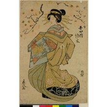 晩器春政: Kuniya-uchi Nishikigi - 大英博物館