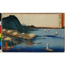 Hasegawa Sadanobu: Hitachi Kashima Daijingu / Rokuju-yo Shu Meisho Zue - British Museum