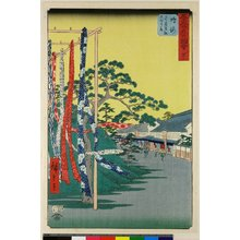 歌川広重: No 41 Narumi meibutsu Arimatsu shibori-ten / Gojusan-tsugi Meisho Zue - 大英博物館
