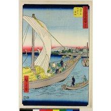 歌川広重: No43 Kuwana Shichiri no watashi-bune / Gojusan-tsugi Meisho Zue - 大英博物館