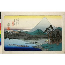 歌川広重: Sunshu Fuji-gawa watashi-bune no zu 駿州冨士川渡船之圖 (Picture of the Ferry on the Fuji River, Suruga Province) / Honcho meisho 本朝名所 (Famous Places in Japan) - 大英博物館