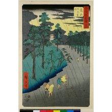 歌川広重: No 47 Kameyama kaza-omote raimei / Gojusan-tsugi Meisho Zue - 大英博物館