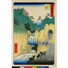 歌川広重: No 49 Sakanoshita gankutsu no Kannon / Gojusan-tsugi Meisho Zue - 大英博物館