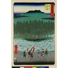 歌川広重: No 50 Tsuchiyama Suzuka no fumoto gawa / Gojusan-tsugi Meisho Zue - 大英博物館