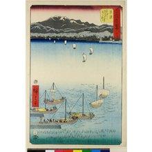 歌川広重: No 53 Kusatsu Kusatsu kara Yabase-shiro no rato tsume / Gojusan-tsugi Meisho Zue - 大英博物館