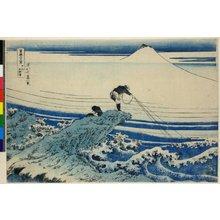 葛飾北斎: Koshu Kajikazawa 甲州石班澤 (Kajikazawa in Kai Province) / Fugaku sanju-rokkei 冨嶽三十六景 (Thirty-Six Views of Mt Fuji) - 大英博物館