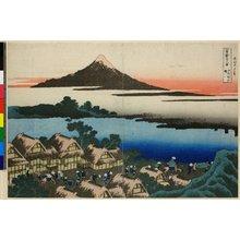 Katsushika Hokusai: Koshu Isawa akatsuki / Fugaku Sanju Rokkei - British Museum