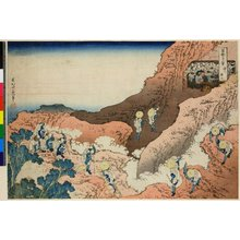 Katsushika Hokusai: Shojin tozan 諸人登山 (Groups of Mountain Climbers) / Fugaku sanju-rokkei 冨嶽三十六景 (Thirty-Six Views of Mt Fuji) - British Museum