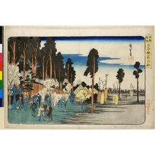 Utagawa Hiroshige: Oji Inari no yashiro / Koto Meisho - British Museum