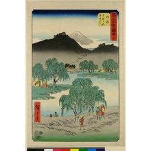 歌川広重: No 36, Goyu Honno-ga-hara / Gojusan-tsugi Meisho Zue - 大英博物館