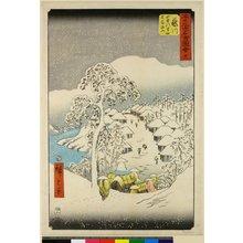 Utagawa Hiroshige: No 38,Fujikawa Yamanaka no sato / Gojusan-tsugi Meisho Zue - British Museum