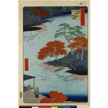 Utagawa Hiroshige: No 91,Ukeji Akiba no keidai / Meisho Edo Hyakkei - British Museum