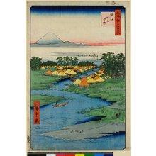 Utagawa Hiroshige: No 96,Horei Nekozane / Meisho Edo Hyakkei - British Museum