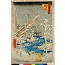 歌川広重: No 106, Kiba Fukagawa / Edo hyakkei - 大英博物館