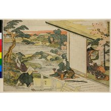 Katsushika Hokusai: Ni-damme / Kanadehon Chushingura - British Museum
