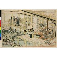 Katsushika Hokusai: Godamme / Kanadehon Chushingura - British Museum