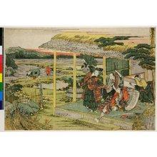 Katsushika Hokusai: Rokudamme / Kanadehon Chushingura - British Museum