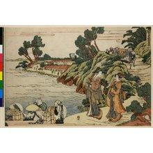 Katsushika Hokusai: Hachi-damme / Kanadehon Chushingura - British Museum