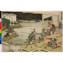 葛飾北斎: Ju-damme / Kanadehon Chushingura - 大英博物館