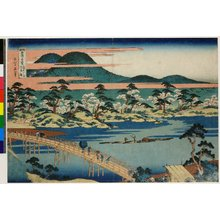 Katsushika Hokusai: Yamashiro Arashiyama Togetsukyo / Shokoku Meikyo Kiran - British Museum