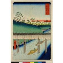 歌川広重: Toto Ocha-no-mizu / Fuji Sanju Rokkei - 大英博物館