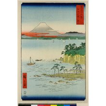 Utagawa Hiroshige: Soshu Miura no kaijo / Fuji Sanju Rokkei - British Museum