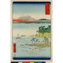 歌川広重: Soshu Miura no kaijo / Fuji Sanju Rokkei - 大英博物館