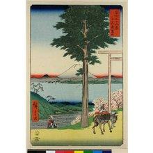 歌川広重: Kazusa Rokuso-zan / Fuji Sanju Rokkei - 大英博物館