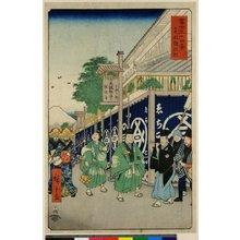 歌川広重: Toto Suruga-cho / Fuji Sanju Rokkei - 大英博物館