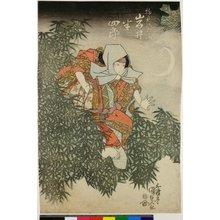 歌川国貞: Iwai Hanshiro as Monomi no Omatsu 岩井半四郎の物見のお松 - 大英博物館