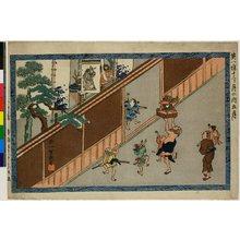英一蝶: Gogatsu / Juni-gatsu no uchi - 大英博物館