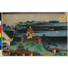 Katsushika Hokusai: Hyakunin isshu uba ga etoki 百人一首姥がゑとき - British Museum