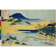 Katsushika Hokusai: Senki sekigetsu / Ryukyu Hakkei - British Museum