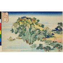 Katsushika Hokusai: Jungai sekisho / Ryukyu Hakkei - British Museum