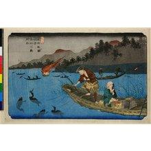 Keisai Eisen: No 55 Kodo Nagare-gawa ukai-fune / Kisokaido - British Museum
