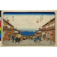 歌川広重: No 70,Otsu / Kisokaido Rokujukyu-tsugi no uchi - 大英博物館