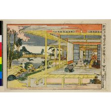 Katsushika Hokusai: Dai shi-damme / Shinpan Ukie Chushingura - British Museum
