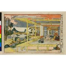 葛飾北斎: Dai shi-damme / Shinpan Ukie Chushingura - 大英博物館