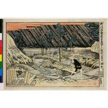 Katsushika Hokusai: Dai go-damme / Shinpan Ukie Chushingura - British Museum