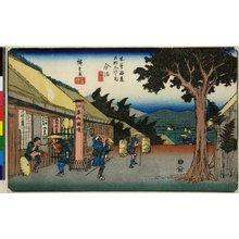 歌川広重: No 60 Imasu / Kisokaido Rokujukyu-tsugi no uchi - 大英博物館