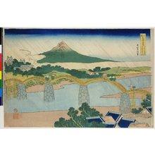 葛飾北斎: Suo-no-kuni Kintai-bashi / Shokoku Meikyo Kiran - 大英博物館