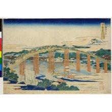 葛飾北斎: Tokaido Okazaki Yahagi-no-hashi / Shokoku Meikyo Kiran - 大英博物館